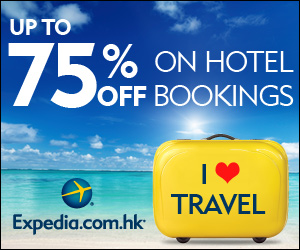 Up to 75% off 150,000 hotels worldwide! Check rates now at Expedia